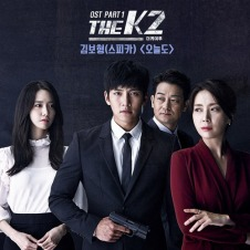 the-k2