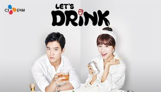 4932_letsdrink_nowplay_small