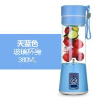 rechargeable-portable-mini-font-b-juicer-b-font-fruit-font-b-juicer-b-font-juice-cup
