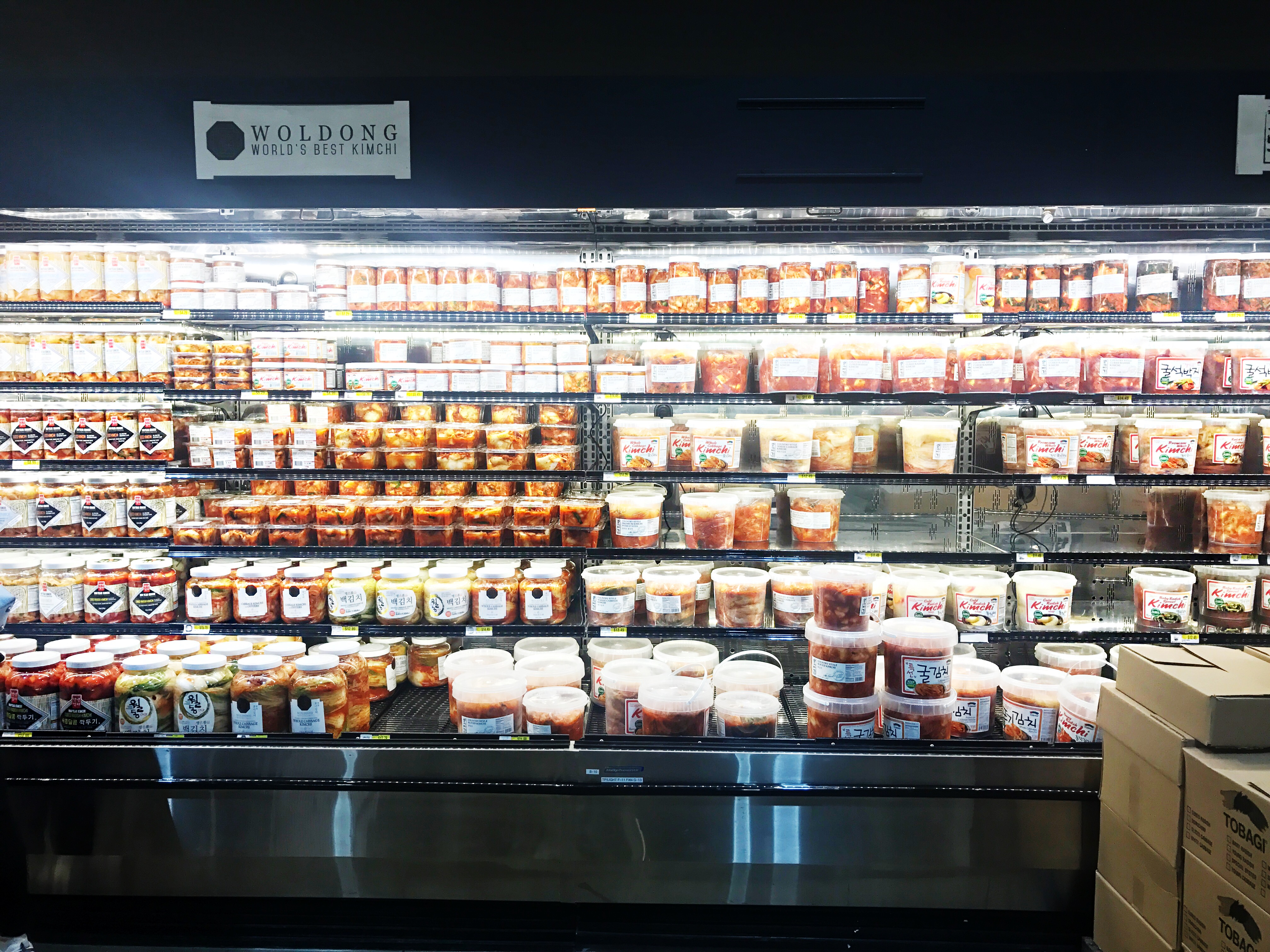 H Mart – Cary, NC – Review | AngieHamie