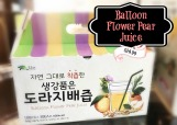 Balloon Flower Pear Juice